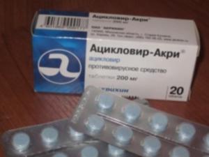 таблетки ацик инструкция по применению - фото 5