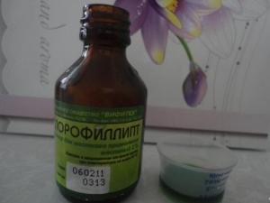 хлорофиллипт масляный