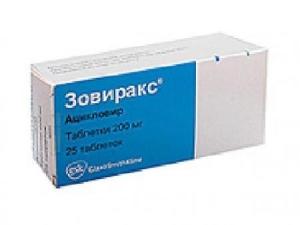 зовиракс таблетки