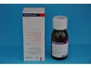 микомакс сироп